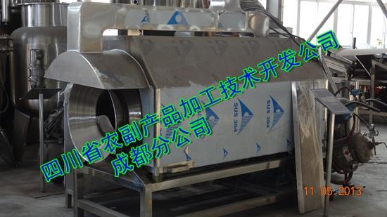 即食马蹄糊生产线,即食荸荠糊设备,马蹄营养粉设备21273442