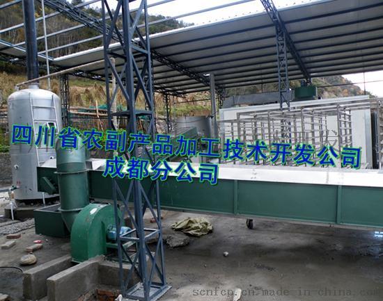 骨粉生产线,牛骨粉设备,鸡骨粉设备708541222