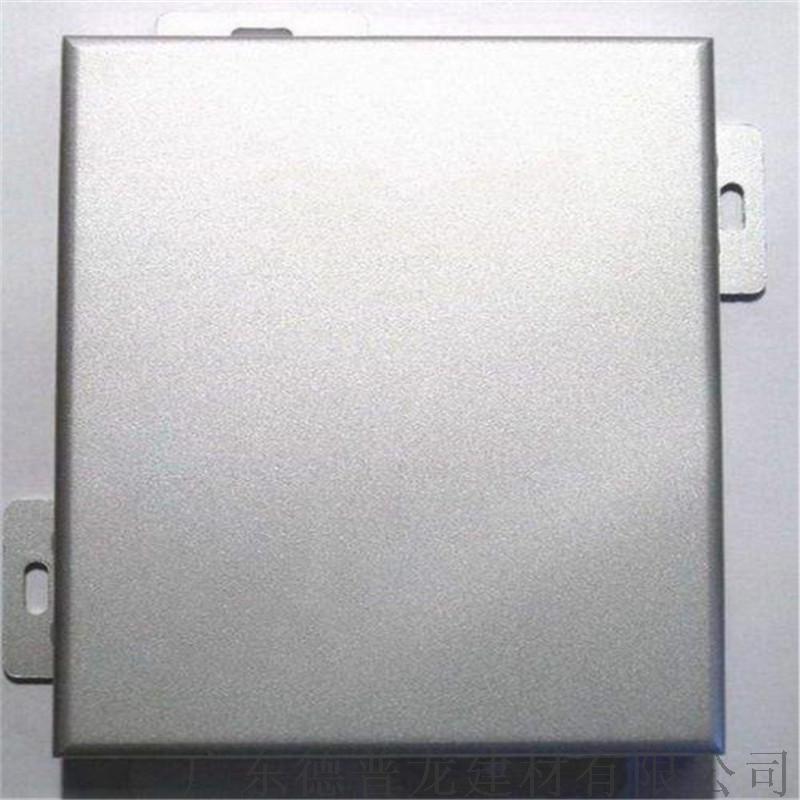 铝单板383.jpg