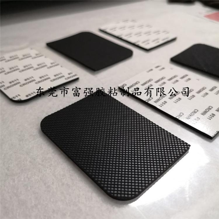 硅橡胶垫 格纹橡胶脚垫 自粘橡胶垫片 橡胶减震垫138552882
