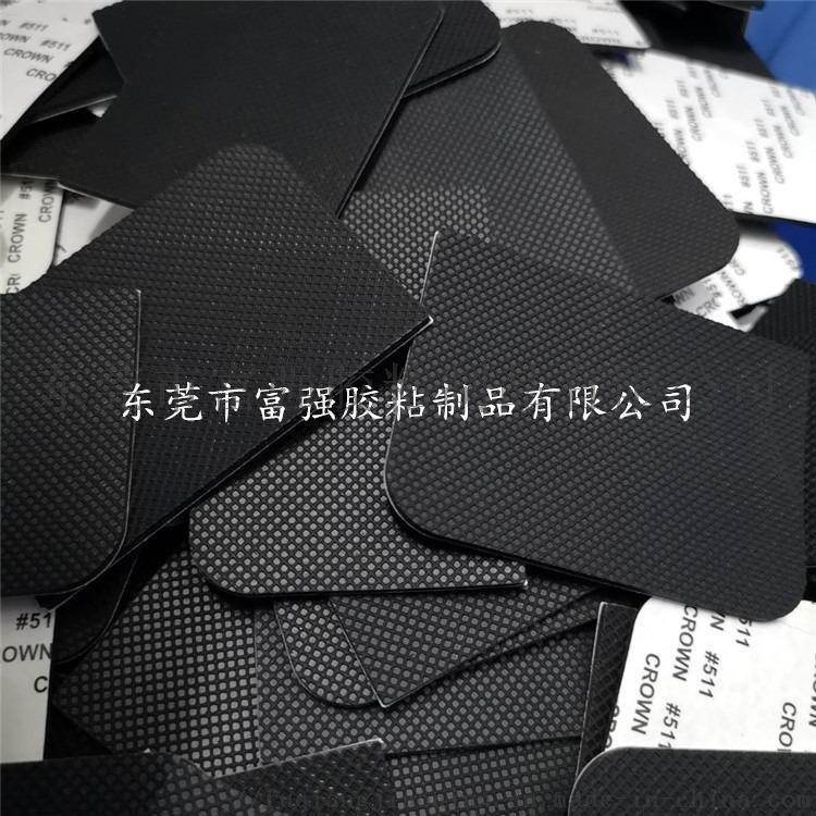 硅橡胶垫 格纹橡胶脚垫 自粘橡胶垫片 橡胶减震垫874302512