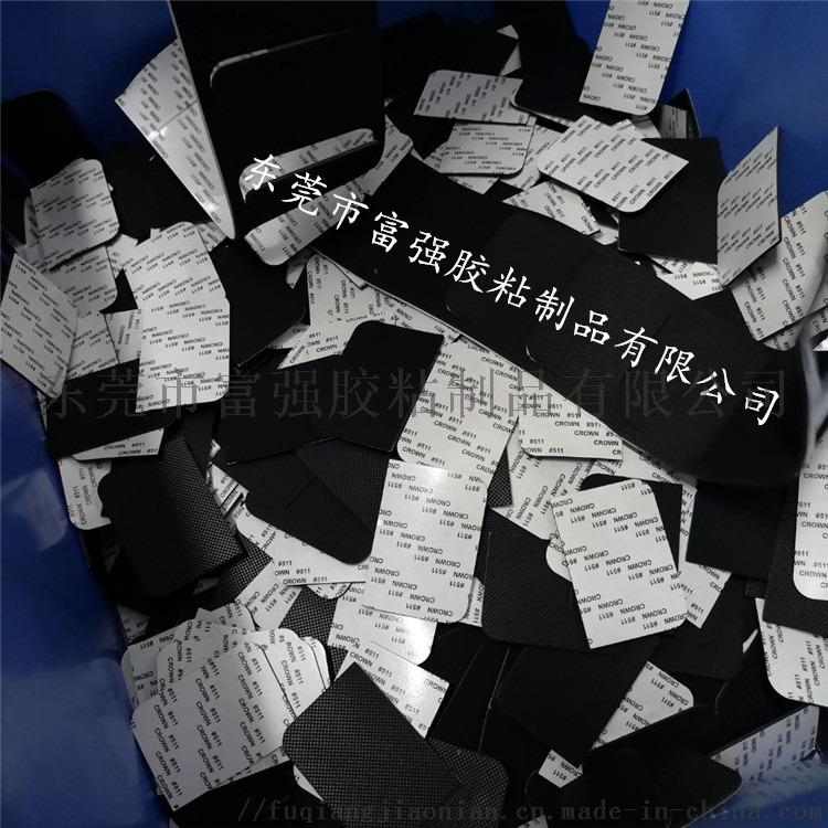 硅橡胶垫 格纹橡胶脚垫 自粘橡胶垫片 橡胶减震垫874302522