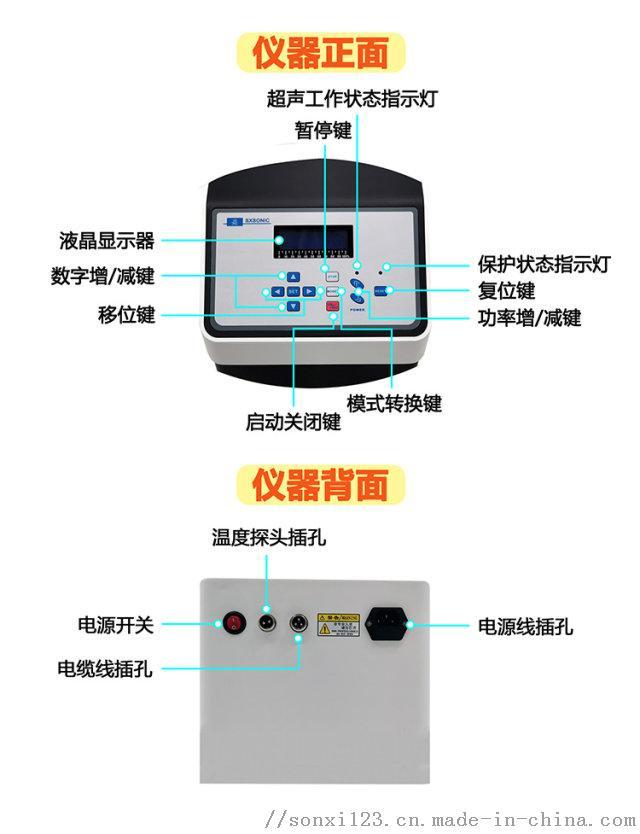FS-600N超聲波處理器,超聲波細胞破碎,提取880225385