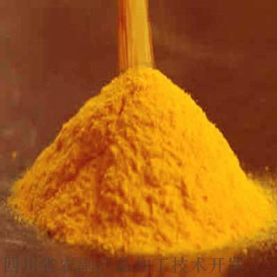南瓜粉生产线,南瓜全粉设备101997612