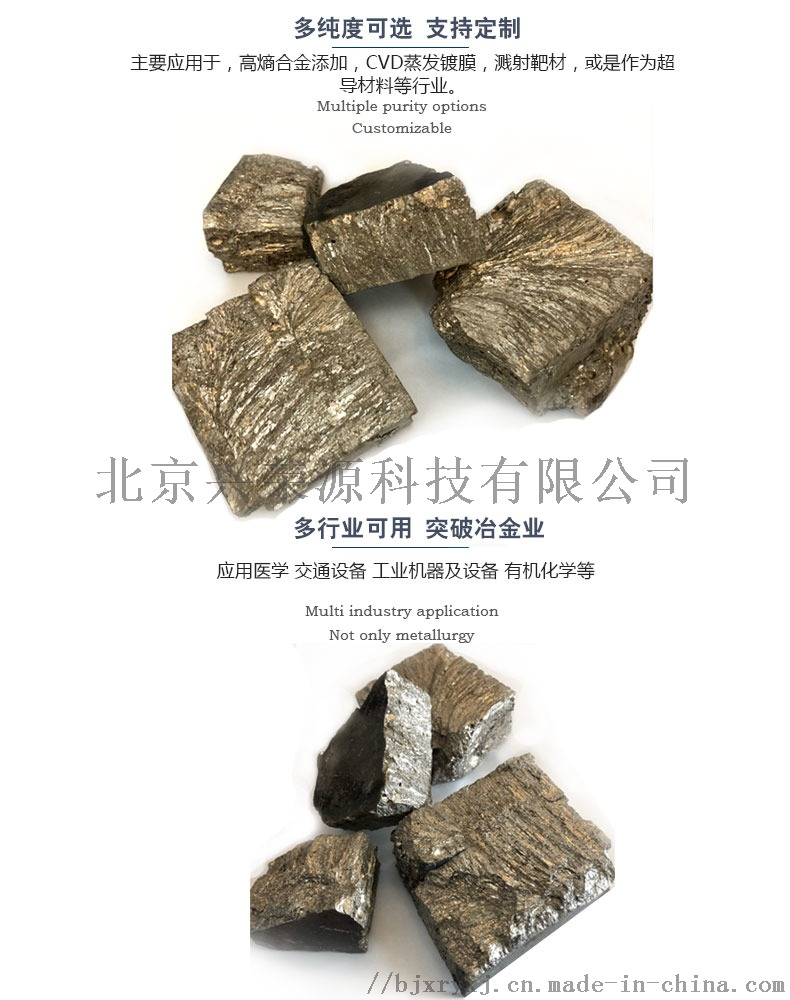 铜钛合金3-790-1000.jpg