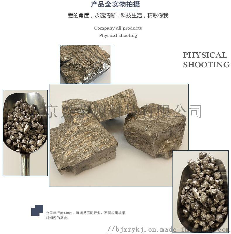 铜钛合金4-790-800.jpg