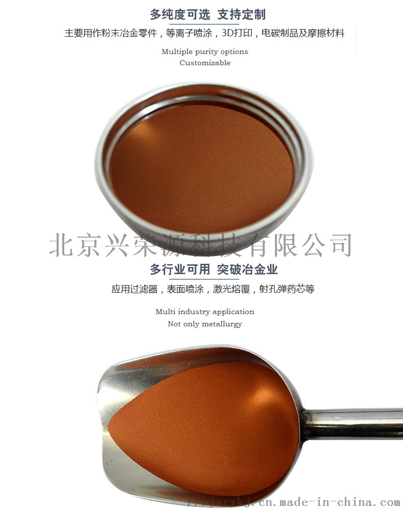 球形铜粉3-790-1000.jpg