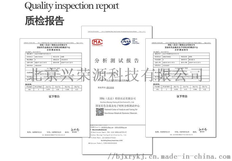 质检报告6-790-550.jpg