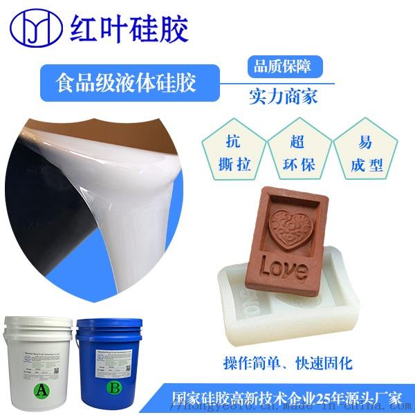 中文模型LOVE.jpg