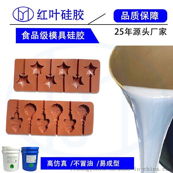 中文食品级9.jpg