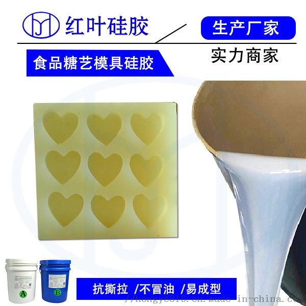 中文食品级7.jpg