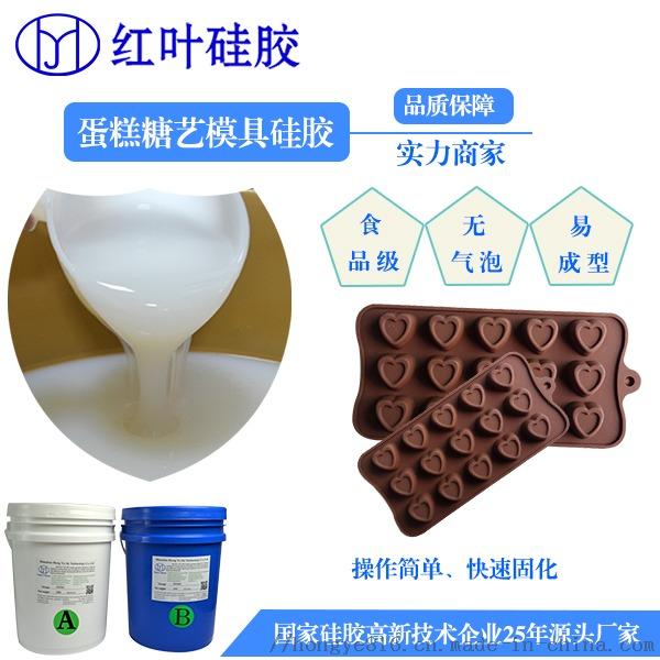 中文爱心巧克力.jpg