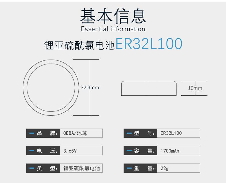 ER32L100(2)_03.jpg