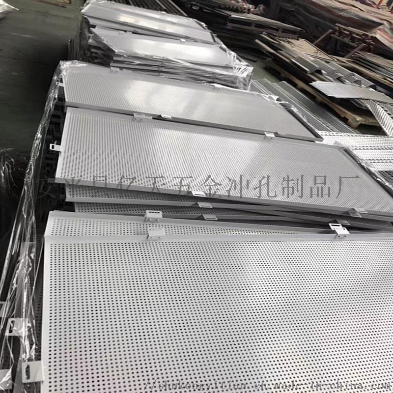 墙体吸音板,机房吊顶穿孔吸音板厂家隔音材料877044622