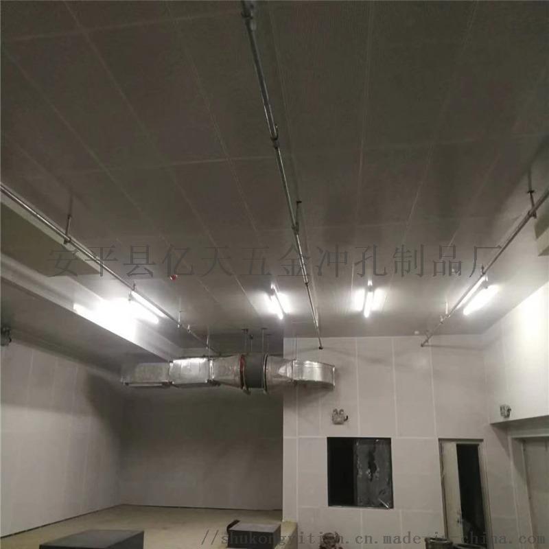 墙体吸音板,机房吊顶穿孔吸音板厂家隔音材料877044612