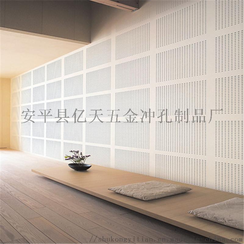 墙体吸音板,机房吊顶穿孔吸音板厂家隔音材料877044602