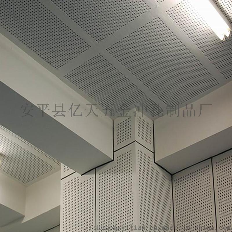 墙体吸音板,机房吊顶穿孔吸音板厂家隔音材料139838432
