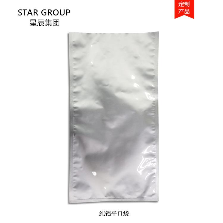 厂家定做防静电铝箔真空袋  哑光纯铝包装袋914659055