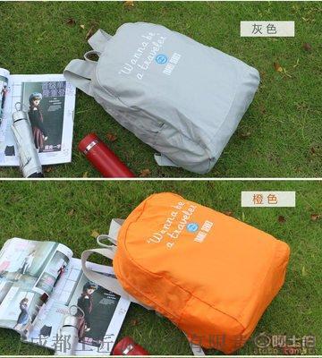 重慶成都市箱包定制定做生產廠家 書包手提包健身包揹包電腦包工作包914696495