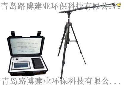 LB-6200便携式超声波明渠流量计.jpg