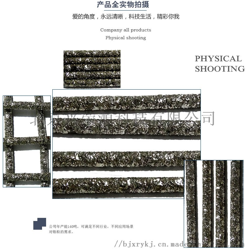 结晶铪4-790-800.jpg