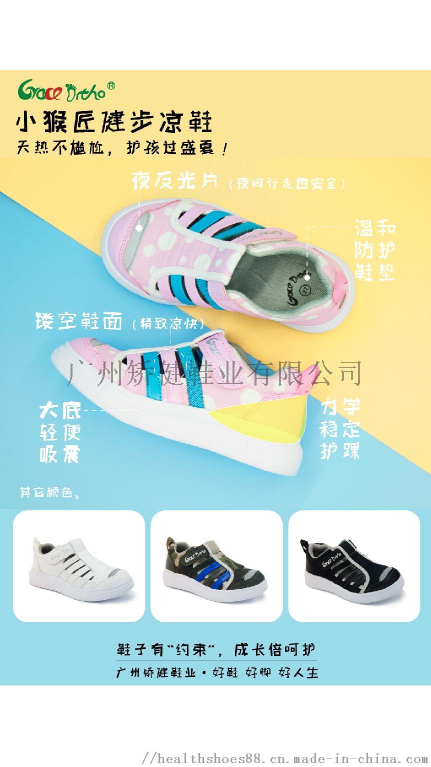 現款鞋單頁6-03.jpg