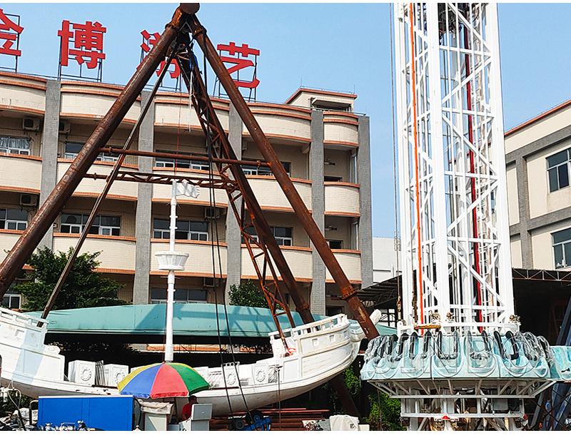 戶外遊樂園設施 76米旋轉塔跳樓機 高空升降飛梭139632705