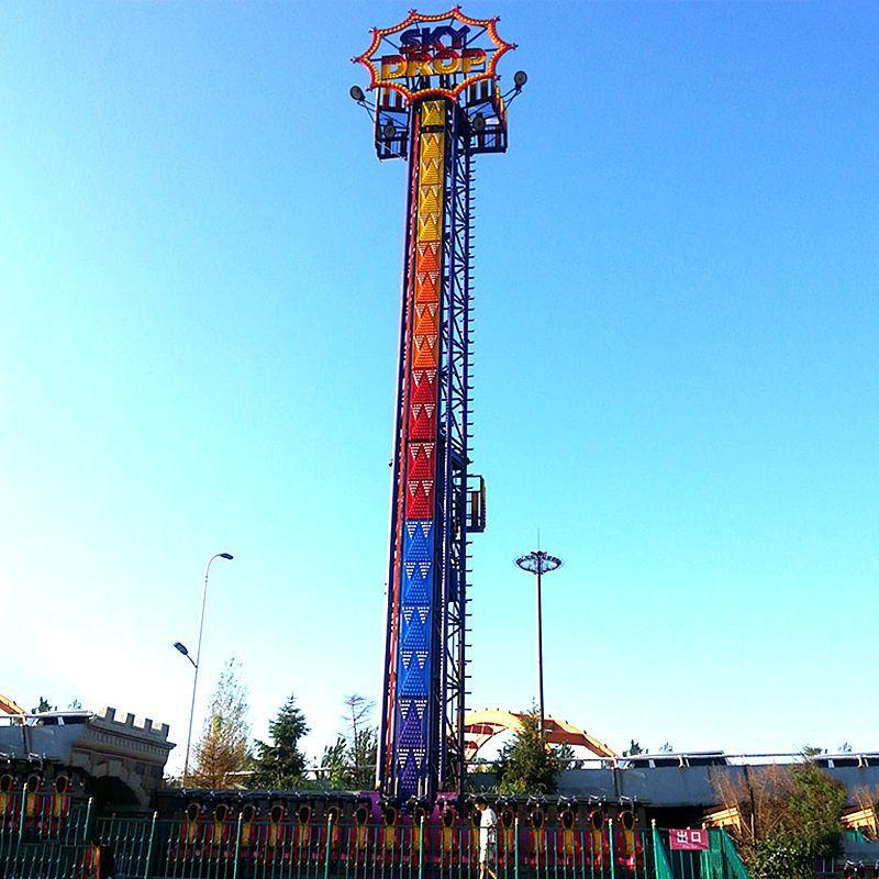 戶外遊樂園設施 76米旋轉塔跳樓機 高空升降飛梭913931035
