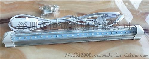 0.3米 14W 220V  01.jpg
