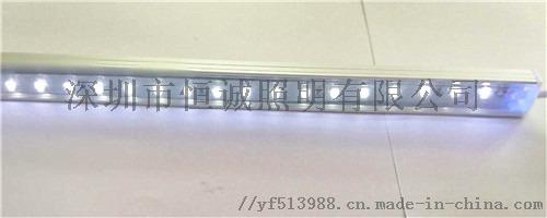 超薄攜帶型 殺菌燈 5V A02.jpg