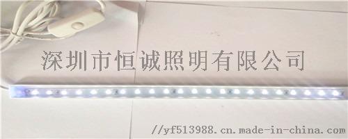 超薄攜帶型 殺菌燈 5V  0.5米 A03.jpg