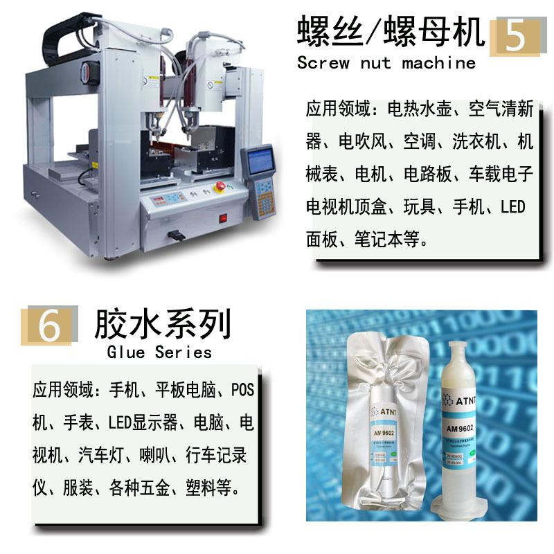 手持式拧螺丝机,全自动打螺丝机,多功能自动锁螺丝机128023305