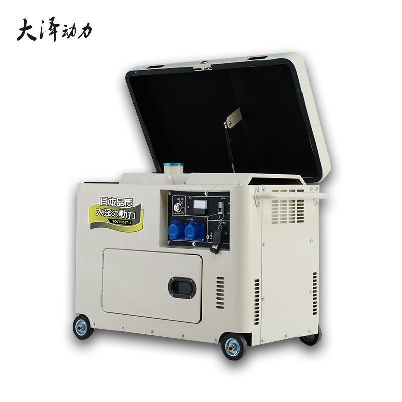 大泽动力8kw静音柴油发电机TO9800ET-J858650912