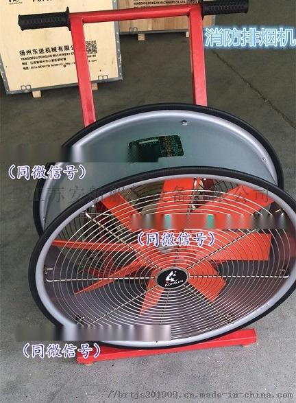 水动排烟机正面_副本.jpg
