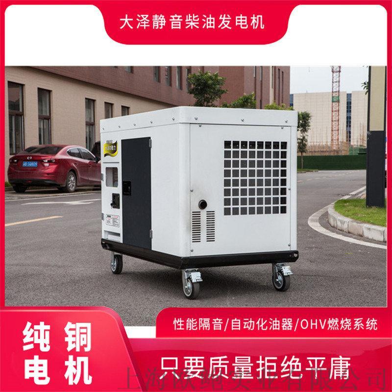 大泽动力30kw静音柴油发电机TO32000ET131897162