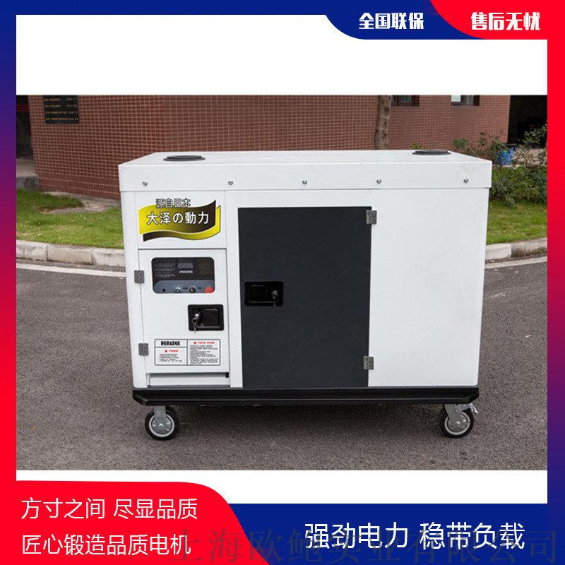 大泽动力25kw静音柴油发电机TO28000ET131896572