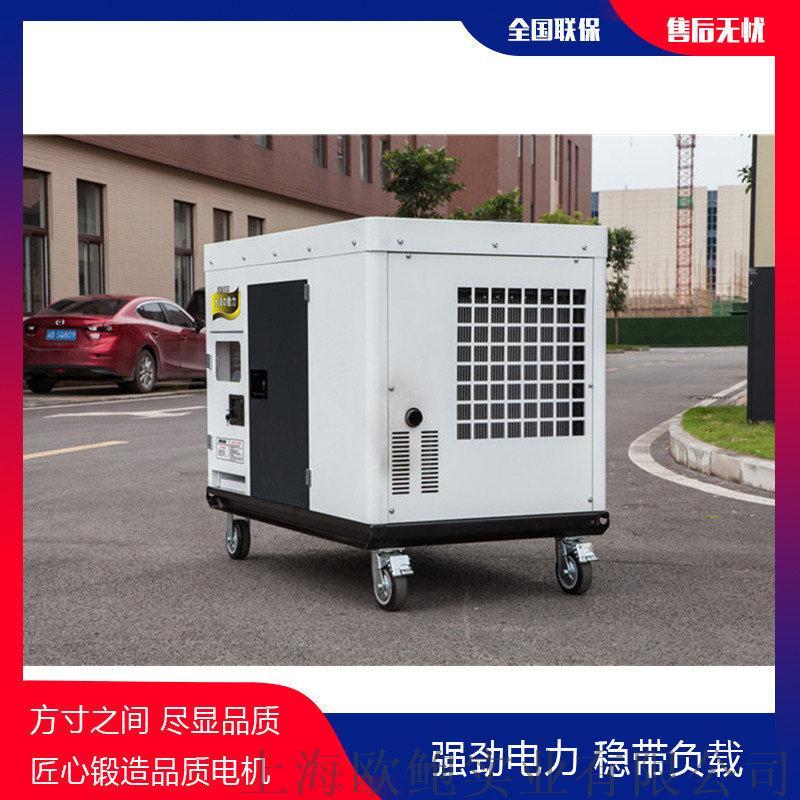 大泽动力20kw静音柴油发电机TO22000ET131896122