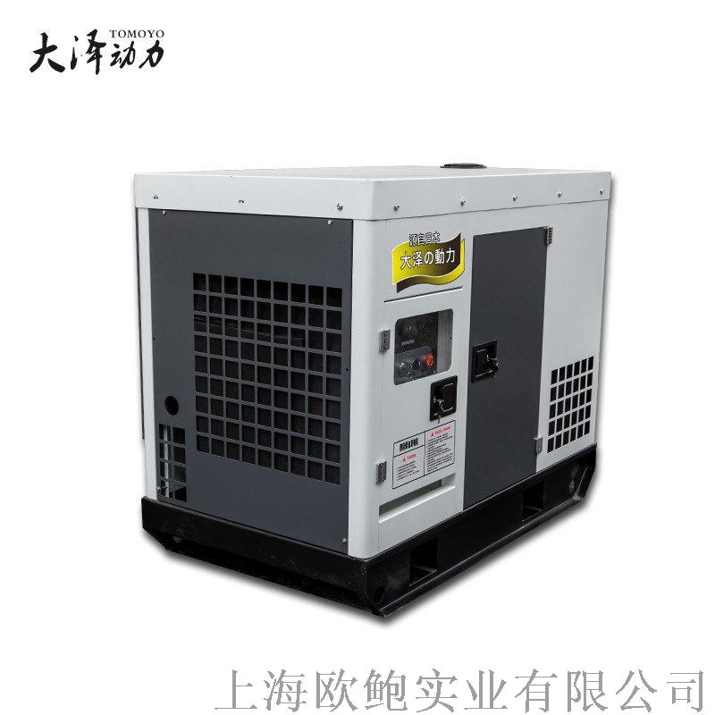 大泽动力20kw静音柴油发电机TO22000ET864216292