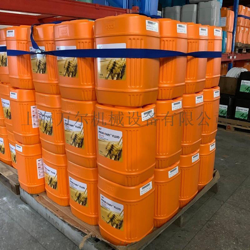 小桶阿普达润滑油3.JPG