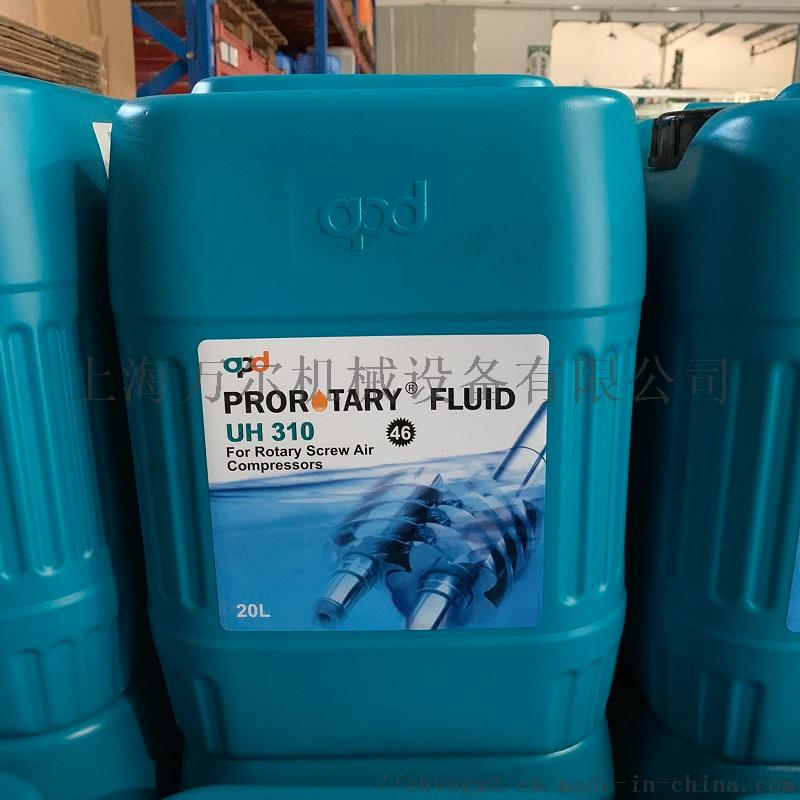 UH310蓝桶20升润滑油.JPG