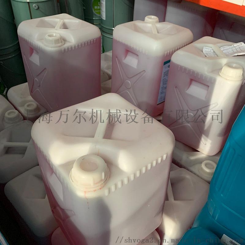 UC-W205精密水垢清洗剂2.JPG