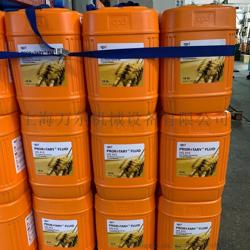 UG412黄桶19L润滑油1.JPG