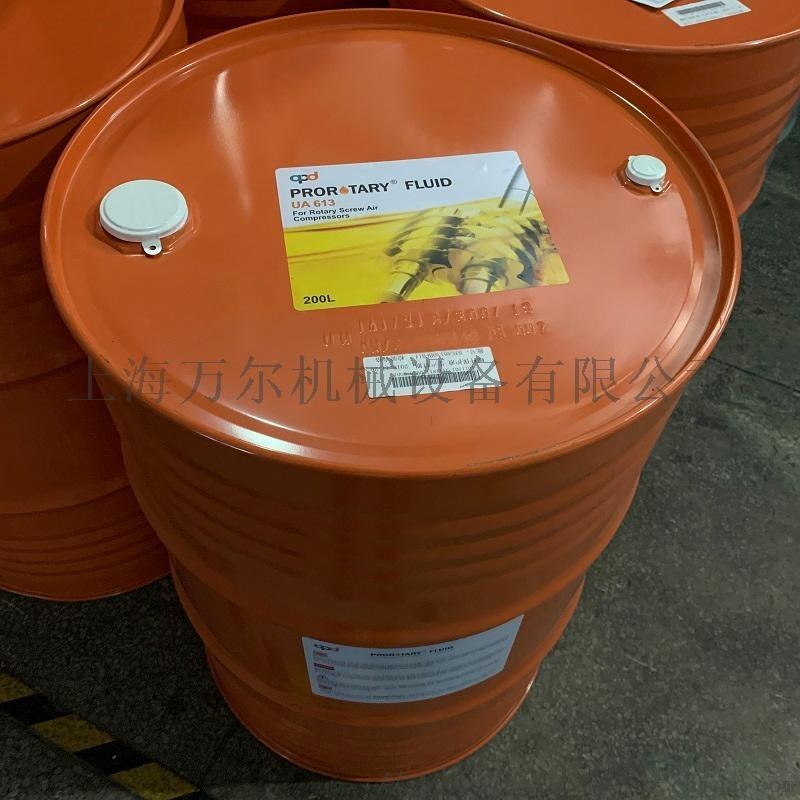 UA613黄桶200升润滑油.JPG