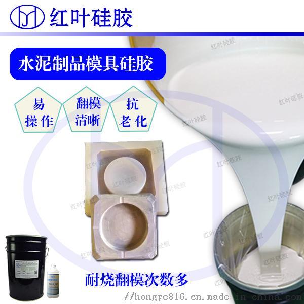 中文模具10.jpg