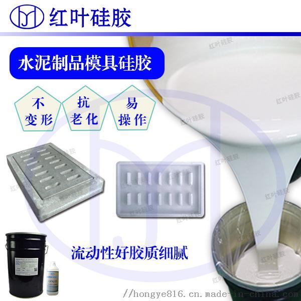 中文模具8.jpg