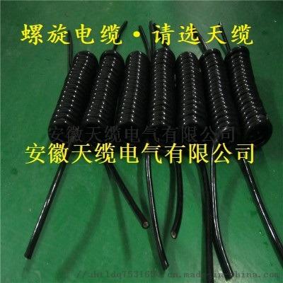 螺旋电缆06.jpg