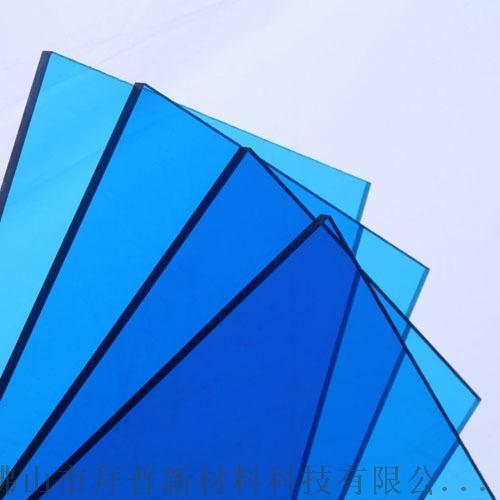 全新進口料PC陽光板生產廠家140180575