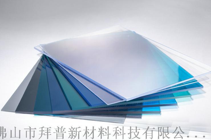 溫室大棚防紫外線陽光板耐力板914562295