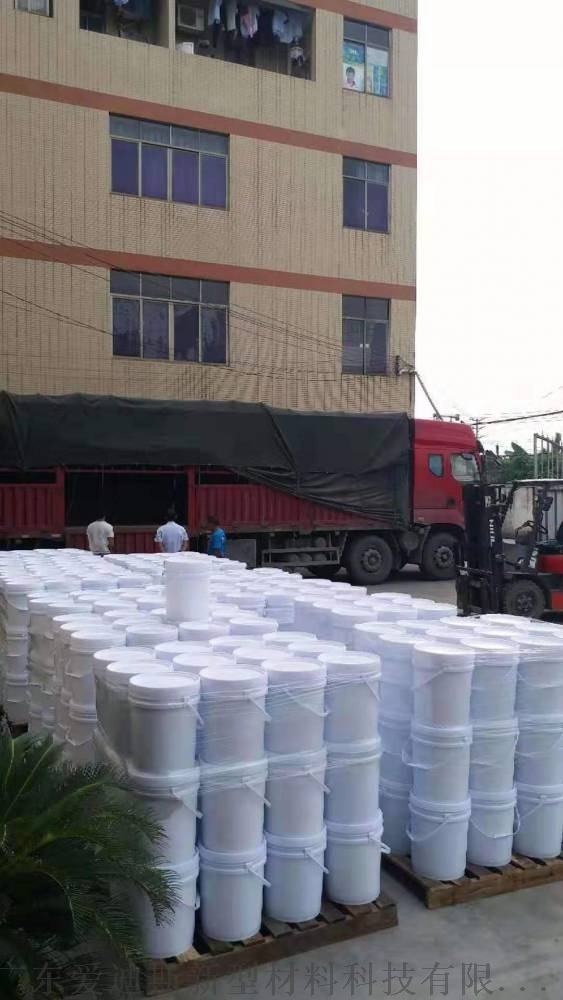 FYT聚合物改性瀝青防水塗料橋面專用防水塗料911722935