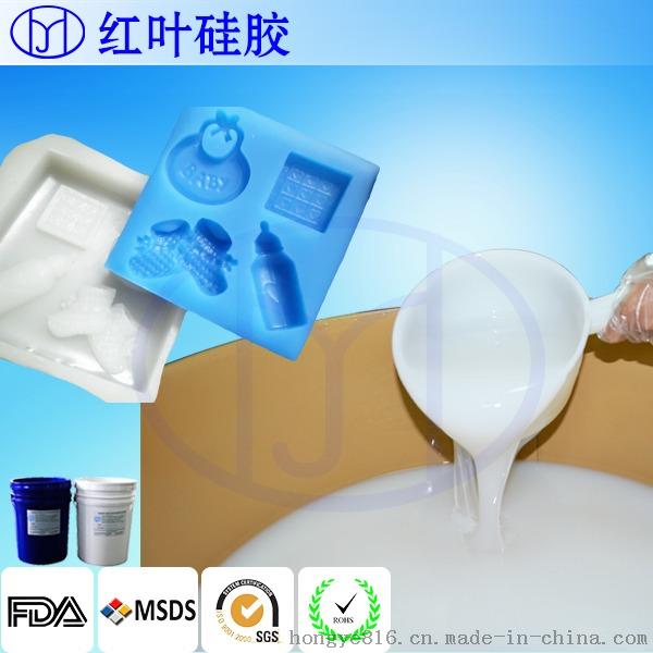 深圳有環保雙組份液體環保無毒的食品級矽膠嗎?68788585